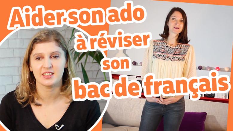 aider-ado-bac-francais.png