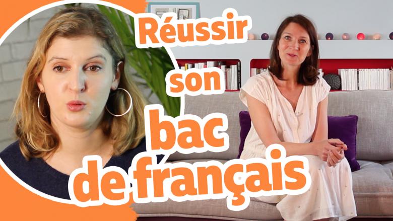 reussir-bac-francais (1).png