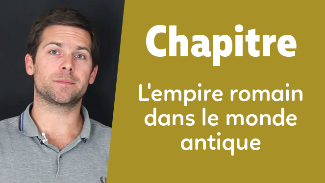 L'empire romain dans le monde antique